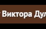 Инвазивные виды растений в России
