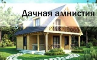 Надо ли регистрировать дачные постройки?