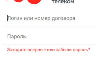 Обработка виктории осенью в Сибири